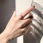 人魚泡沫戒指女簡約開口食指尾戒