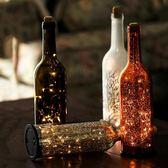 小夜燈 香港九豬創意星空燈酒瓶燈ins小夜燈氛圍燈生日禮物送女友男友