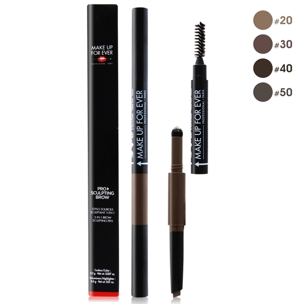 MAKE UP FOR EVER 專業塑眉筆(0.2g+0.4g)#20