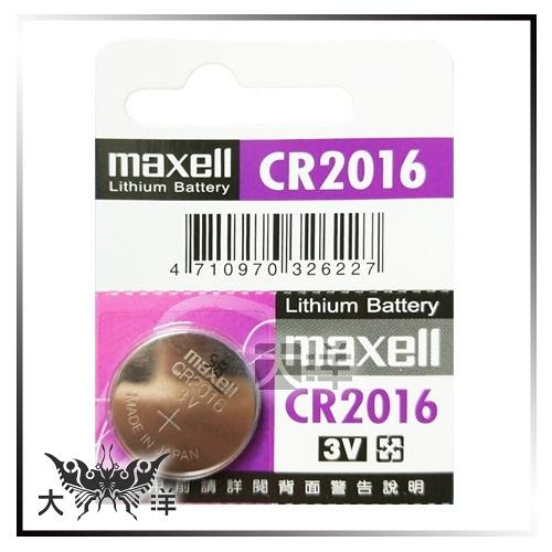 ◤大洋國際電子◢ Maxell CR2016鈕扣電池(1顆) 3V 水銀電池 手錶 遙控器 計算機