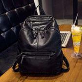 加大號雙肩包女背包新款韓版簡約大書包大容量旅行大背包包女 新年鉅惠
