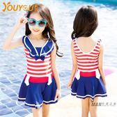 (超夯大放價)兒童泳衣 新款兒童泳衣女孩中大童韓國連體裙式泳裝平角女童學生游泳衣