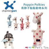 Pet's Talk~ 美國Charming Pet - Poppin Polkies 長脖子點點動物系列