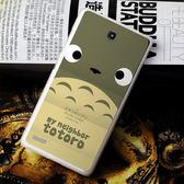 [ 機殼喵喵 ] 小米機 紅米Note 手機殼 客製化 照片 外殼 全彩工藝 SZ078 豆豆龍貓