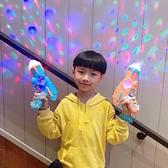 兒童寶寶聲光音樂手槍小孩女男孩電動玩具槍2-3/5-6歲baba禮物 雙十二全館免運