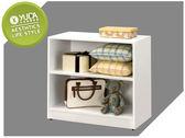 【YUDA】學生專案 貝莎 2.7尺 書櫃/收納櫃/床頭櫃/邊櫃/置物櫃 J9M 690-4