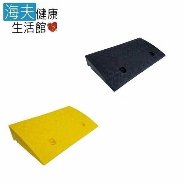 【南紡購物中心】【海夫健康生活館】斜坡板專家 輕型模組式 可攜帶式斜坡磚 塑膠製斜坡墊(PE3)