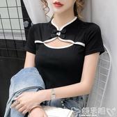 雙11民族風上衣新款改良版旗袍上衣性感鏤空短款女復古中國風修身短袖針織T恤夏