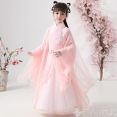 兒童漢服女中國風古裝日常女童裙子唐裝襦裙超仙櫻花公主學生夏季 潮人