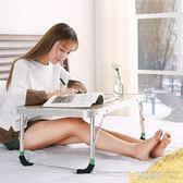 筆電桌-筆記本筆電桌做床上書桌簡約現代懶人學生宿舍寢室折疊升降小桌子WY 一件免運