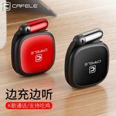 蘋果7耳機轉接頭IPHONE7PLUS轉接線8充電X轉換器二合一IPHONE XS MAX分線器七XR八3.5MM吃雞聽歌可愛