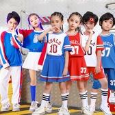 男女兒童啦啦操運動會啦啦隊舞蹈服裝小學生爵士舞演出服學院風潮 MKS免運