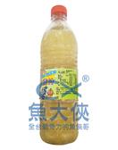 2B4B【魚大俠】AR059紅甘蔗原汁(750cc±20cc/瓶)#紅蓋