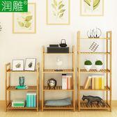 楠竹架子簡易客廳書架臥室雜物收納架儲物架浴室置物架落地多層架     韓小姐の衣櫥