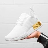 【三月現貨折後$2880】adidas NMD_R1 BOOST底 舒適 女鞋 慢跑 休閒 柔軟 支撐 舒適 白金 EG6703
