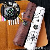 藏寶圖文具盒初中學生復古簡約多功能彩鉛捲筆袋 韓國高中生男女孩 卡布奇諾