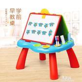 兒童投影桌兒童畫板繪畫板兒童文具彩色畫板寶寶畫板寫字板小黑板YYS    易家樂