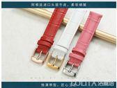 佳時利手錶帶女針扣錶鍊紅色白色藍色粉色代用浪琴天梭卡西歐 LOLITA
