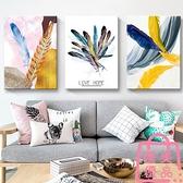 單幅 壁畫北歐裝飾畫餐廳沙發背景墻畫簡約臥室床頭畫【匯美優品】