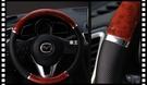 【車王小舖】現代 Santa Fe ix45 i10 Sonata 防滑顆粒 核桃木 方向盤套 方向盤皮套