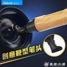 相機鏡頭清潔刷雙頭除塵清潔筆單反相機活性炭鏡頭保養筆單反相機鏡頭清潔筆 優家小鋪