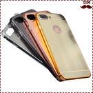 蘋果 IPhone7 4.7吋 Plus 5.5吋 拉絲質感 手機殼 防摔 金屬 背蓋 二合一 保護殼 四邊防護