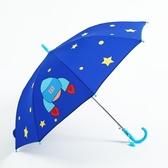 曦之桐兒童雨傘男女童半自動遮陽傘小孩擋雨傘寶寶學生防曬晴雨傘 YDL