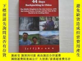 二手書博民逛書店44days罕見backpacking in china中國的4