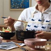 便當盒陶瓷飯碗泡面杯碗帶蓋帶手柄方便面碗學生餐碗便當盒湯碗可微波爐 耶誕交換禮物
