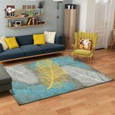幾何風格地毯客廳茶幾臥室床邊毯家用書房現代長方形地毯訂製igo  歐韓流行館