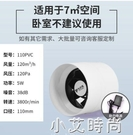 九葉風12V管道排氣扇110換氣強力排風扇4寸衛生間靜音直流抽風機 小艾新品