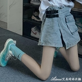 夏季新款大口袋不規則裙褲女高腰a字半身牛仔短裙一體顯瘦ins半身短裙 快速出貨