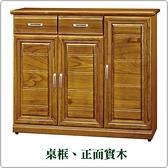 【水晶晶家具/傢俱首選】CX1622-5 實木樟木色4*3.5呎雙抽三門鞋櫃