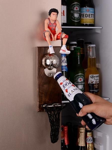 網紅籃球三井壽開瓶器冰箱貼灌籃高手啤酒起瓶器創意路飛酒起子 智慧e家