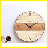 雅閣現代簡約掛鐘靜音客廳創意臥室大氣鐘錶北歐家用時鐘掛錶