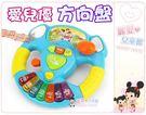 麗嬰兒童玩具館~幼兒益智早教玩具-愛兒優...