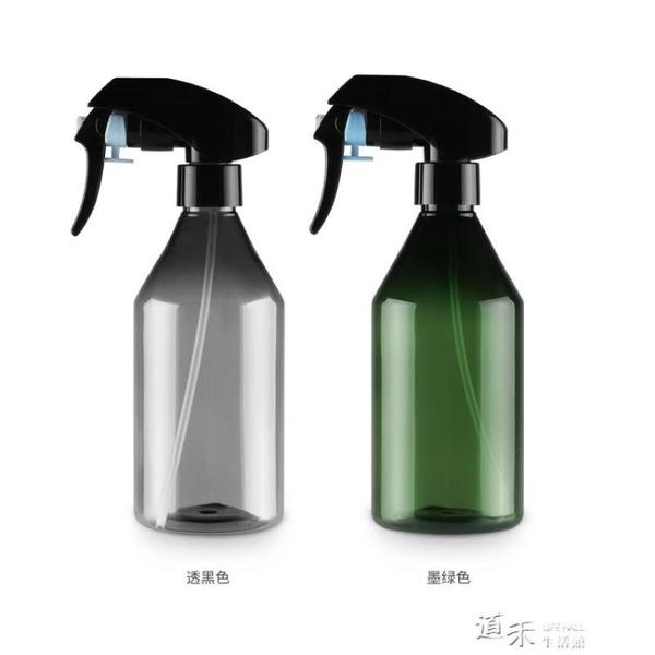 大噴霧瓶噴壺專業噴水壺噴頭美?噴瓶 道禾生活館