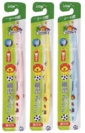 LION日本獅王 細潔兒童牙刷 (園兒用)3~6歲【台安藥妝】