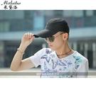 又敗家@Midailuo日韓流全素色帽簷加長版帽遮陽帽透氣帽賽車帽高爾夫球帽防曬帽長版鴨舌帽