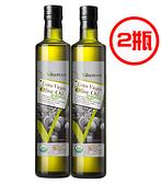 米森-有機第一道冷壓橄欖油**2瓶特價組 **效期2022.10.20**