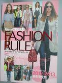 【書寶二手書T4/美容_WGV】Girl s CELEB FASHION RULE vol.2_日文書