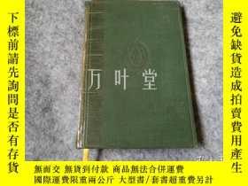 二手書博民逛書店萬葉堂英文原版 the罕見irrational knotY25771 bernard shaw 出版191
