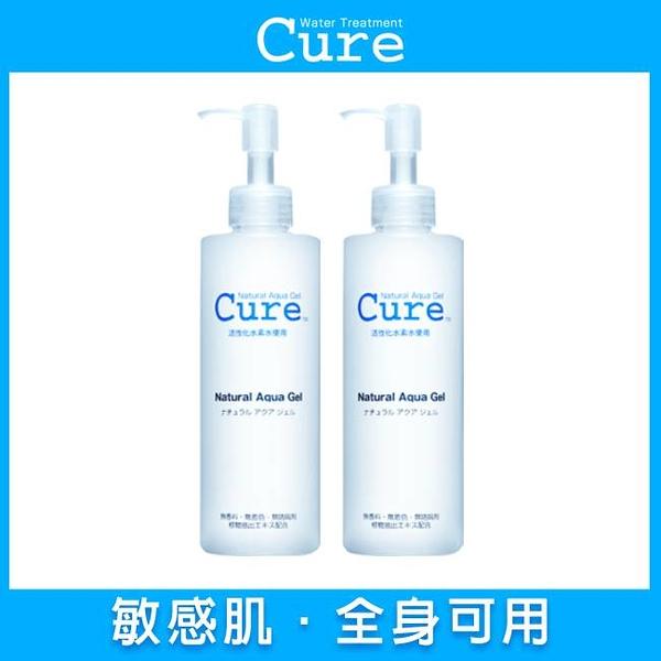 CURE Q兒活性水素水去角質凝露2入組