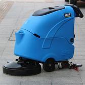 洗地機 全自動洗地機手推式工廠商用洗地車工業車間電瓶式商場門市拖地機 非凡小鋪 igo