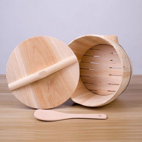 木飯桶木桶商用大小號蒸飯木桶甑子木制家用蒸子蒸米飯蒸籠 滿千89折限時兩天熱賣