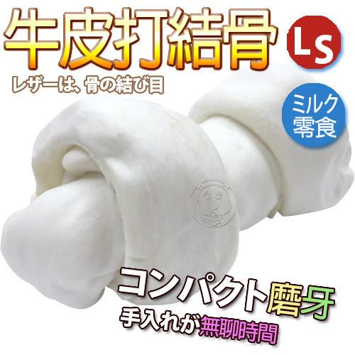【培菓平價寵物網】 香濃美味大支7.5吋發泡牛奶打結骨皮骨(25支入)中大型犬專用