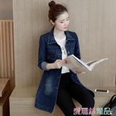 牛仔外套中長款修身牛仔外套女春秋季韓版學生長袖上衣潮顯瘦風衣交換禮物