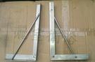 【麗室衛浴】不鏽鋼三角支架C-011-3 支撐面盆或檯面 (單位/1對)