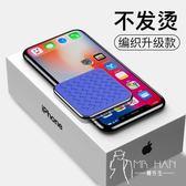 行動電源  iphoneX蘋果8x無線充電器原裝正品iPhone8plus手機快充X專用皮紋iPhone