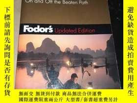 二手書博民逛書店英文原版罕見China Expert Advice and Smart Choices Where to Stay